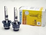 Лампа ксенон D2R Philips